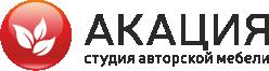 «Акация» — студия авторской мебели